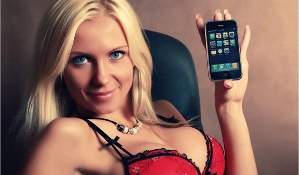 como-seduzir-mulheres-usando-apenas-o-telefone